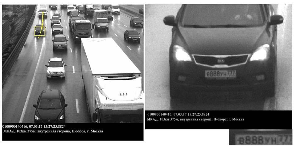 Пошаговая инструкция как оспорить штраф гибдд с камеры видеофиксации