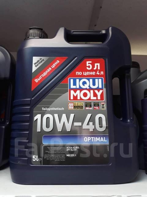 Что такое гидрокрекинговое моторное масло?