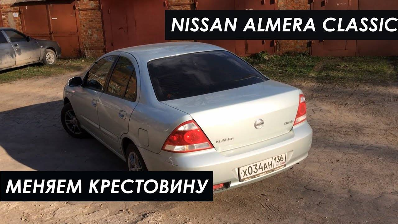 Как мы покупали «Ниссан Альмеру», которая работала в такси