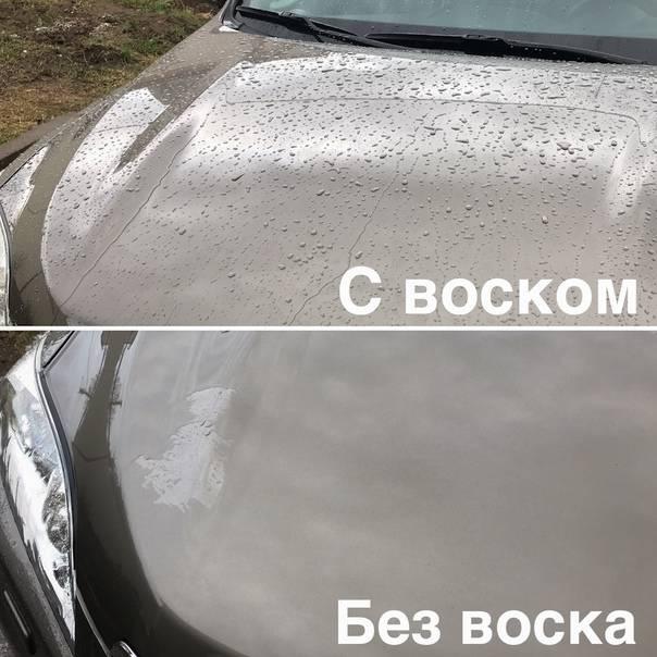 Для чего нужен твердый воск для автомобиля