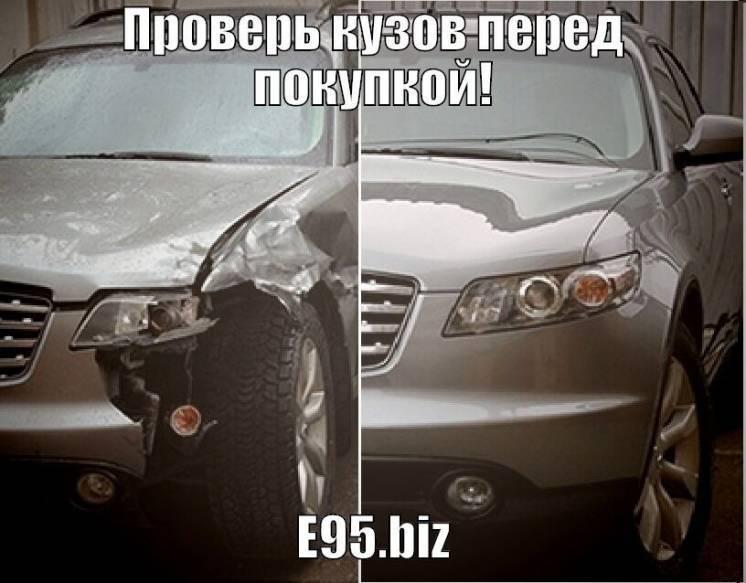 «Косячный» кузов у автомобиля: брать или не брать