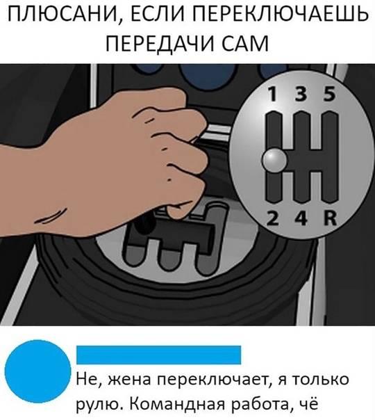 Как правильно переключать передачи на механике во время движения без рывков