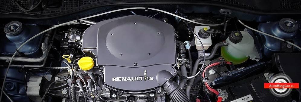 Неубиваемым renault logan 1 – о недостатках и надежности автомобиля