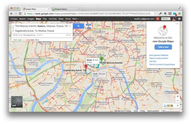 Яндекс.пробки: как работают и как правильно пользоваться на компьютере, ios и android