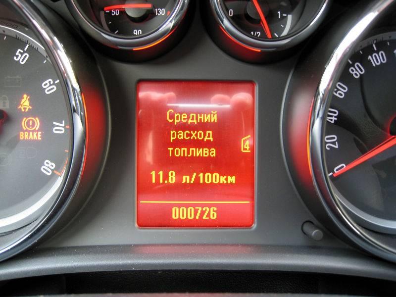 Что влияет на расход топлива автомобиля: факторы, причины, отзывы