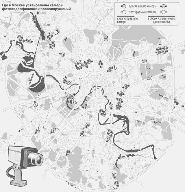 Камеры гибдд в московской области на карте 2021