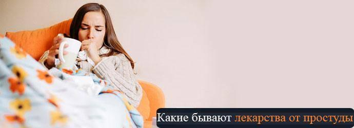 10 простых советов: как не заболеть от кондиционера