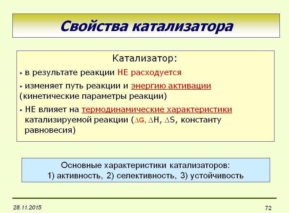 Каталитический нейтрализатор выхлопных газов (катализатор): что это такое, как проверить и на что заменить