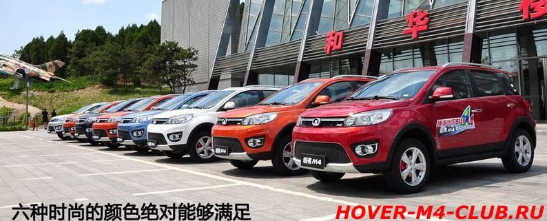 Технические характеристики двигателя great wall hover m4 / haval m4 с 2013 года
