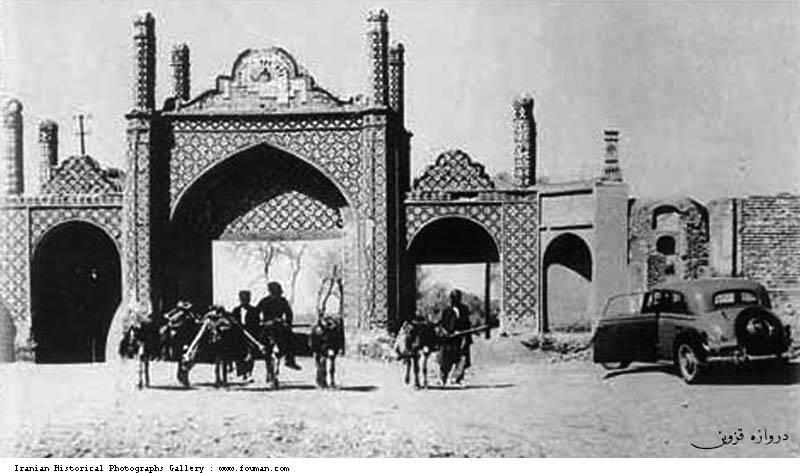 Как так случилось, что персия, стала вдруг ираном?