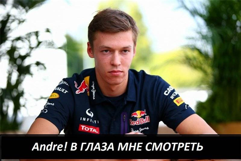 Самое главное, интервью с даниил квят. | f1ace.ru f1ace.ru