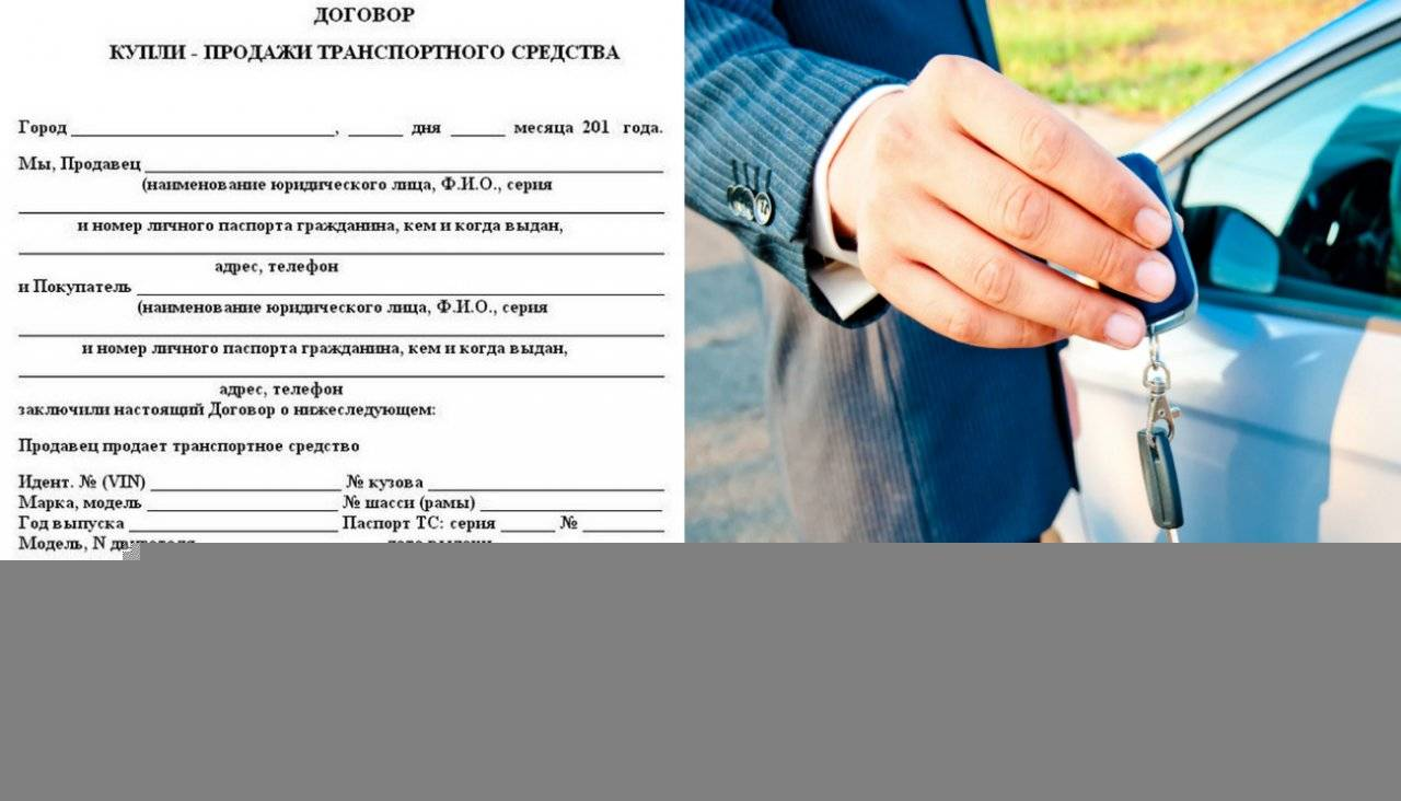 Приобрел авто не по месту прописки: можно ли там же зарегистрировать