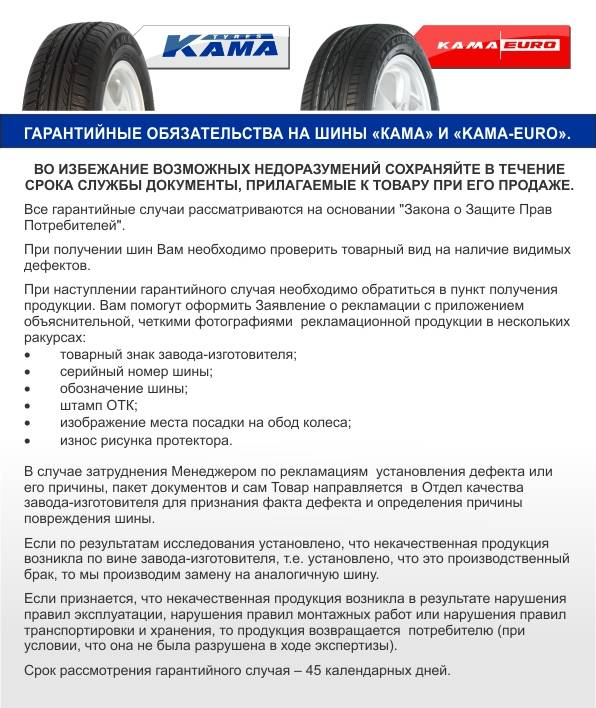 Андрей бутон, kama tyres: производитель авто выставляет высокие требования к качеству шин   хорошие немецкие машины / опель по-русски  /  обзоры opel  / тест — драйвы opel