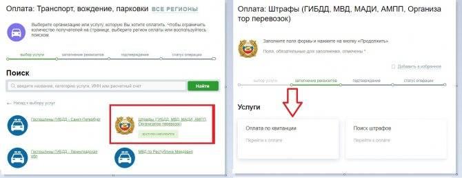 Мошенничество и развод при проверке штрафов гибдд: как избежать фейков | shtrafy-gibdd.ru