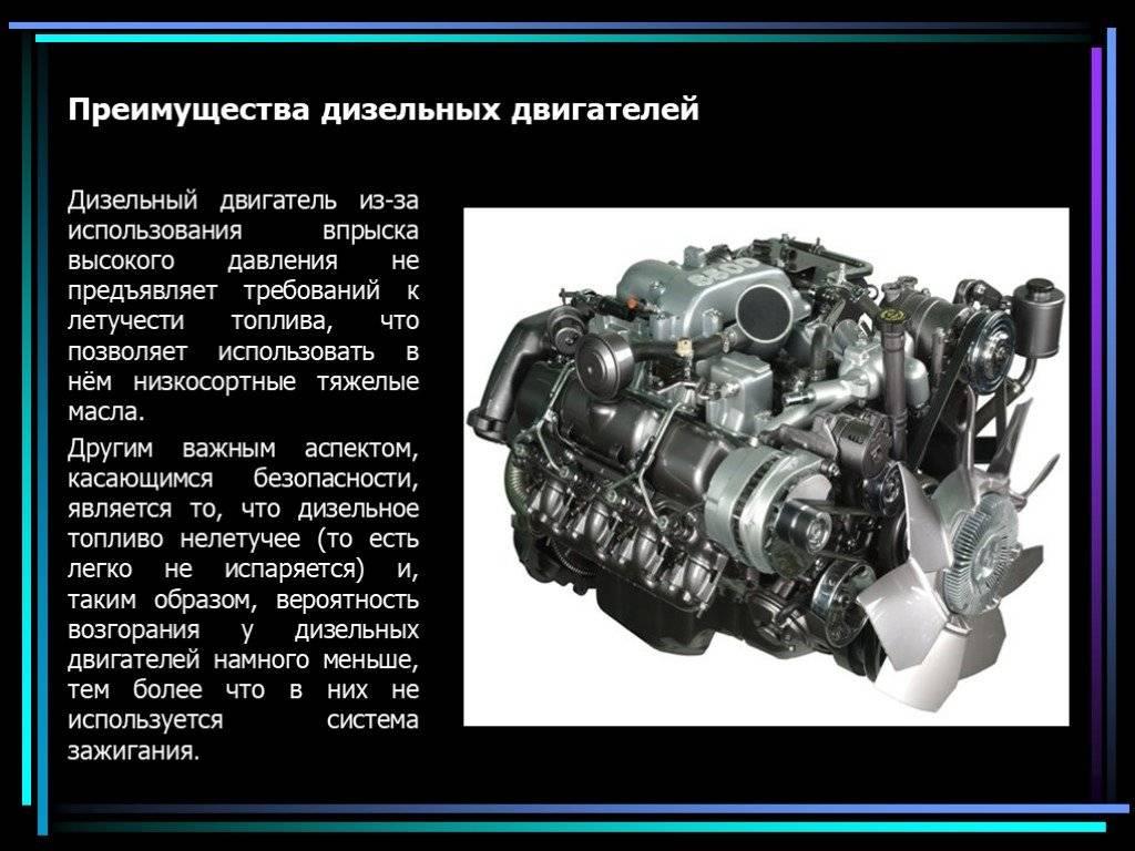 Mpi dohc двигатель что это такое