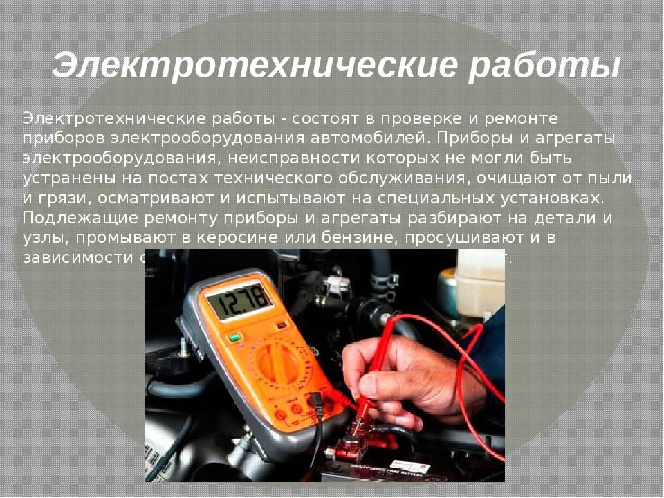 Дигиталь: как на вазе разработали цифровые приборы, и почему всё провалилось   хорошие немецкие машины / опель по-русски  /  обзоры opel  / тест — драйвы opel