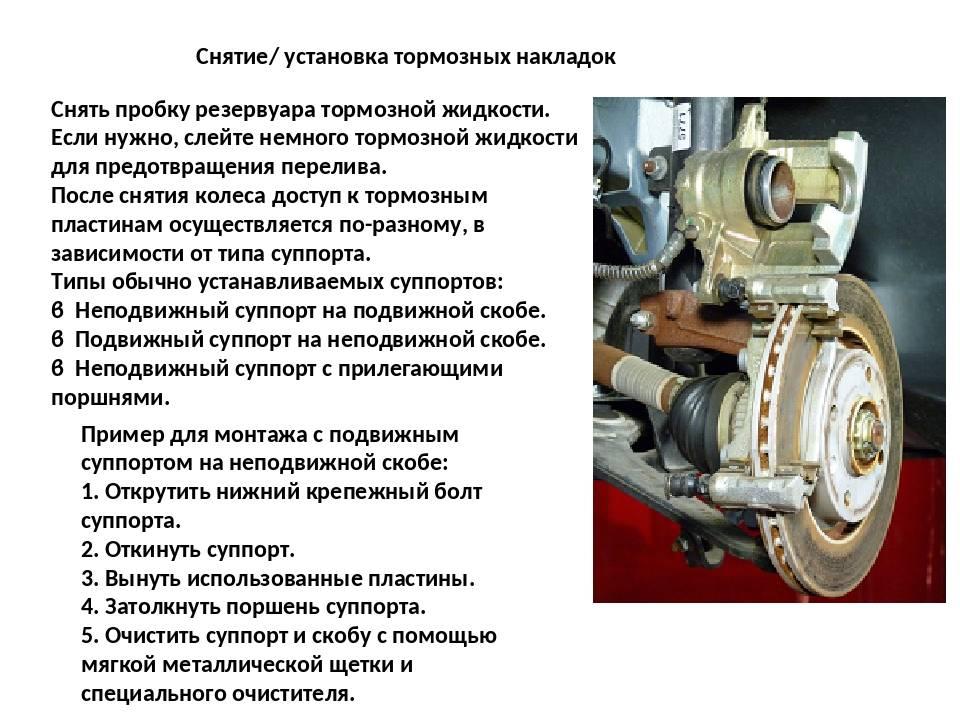 Все про тормозной суппорт автомобиля, устройство, принцип работы