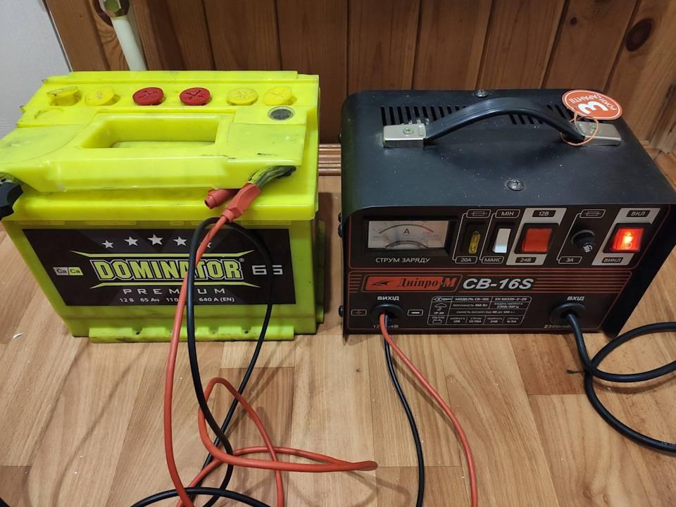 Особенности зарядки аккумулятора автомобиля в домашних условиях