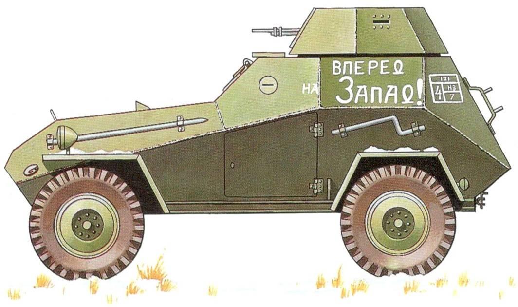 Универсальный советский броневик ба-64
