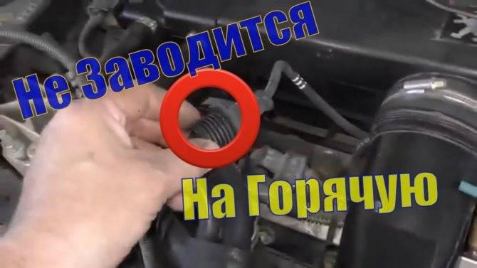 Карбюраторный двигатель автомобиля запускается и глохнет