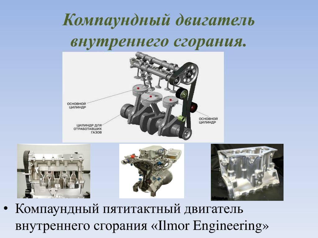 Ещё один автопроизводитель отказывается от бензиновых двигателей - 4pda