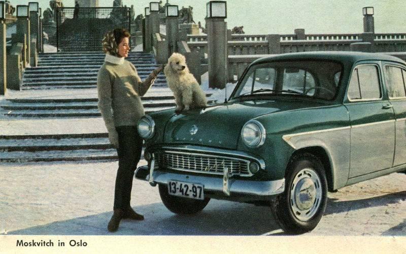Какие советские автомобили полюбились иностранцам больше всего