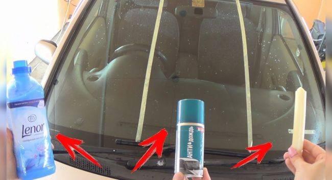 Как правильно наносить антидождь на стекло автомобиля. как правильно наносить антидождь на стекло автомобиля.