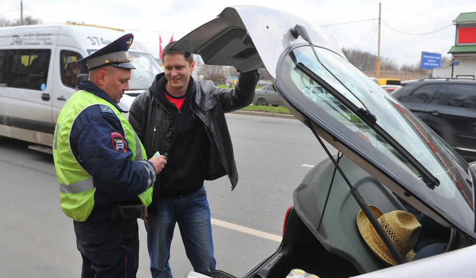 Что такое осмотр, досмотр и обыск транспортного средства