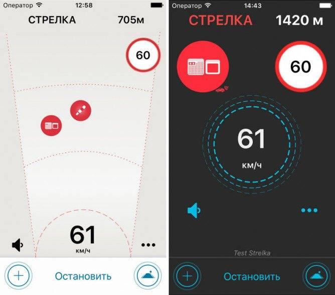 Антирадар стрелка в смартфоне — защита от камер гибдд | androidlime