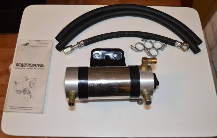 Как сделать проточный подогрев топлива для дизеля своими руками   autostadt.su