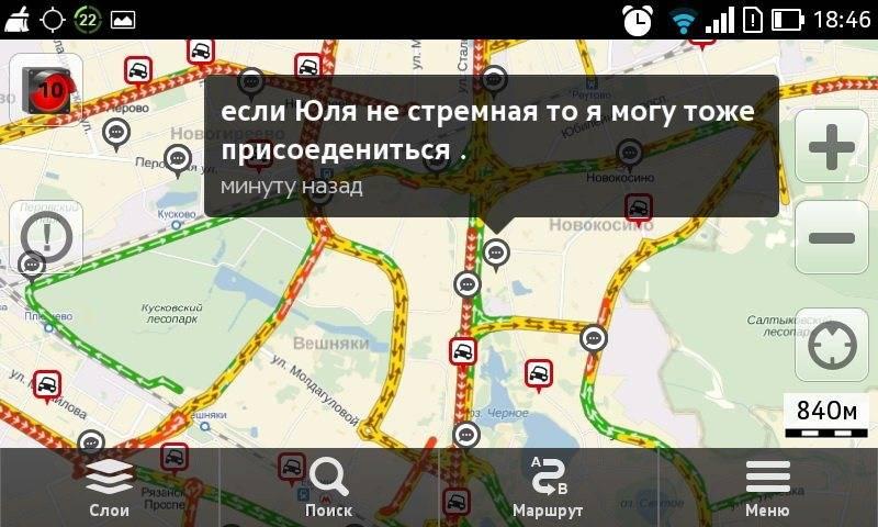 Как и насколько точно google-карты определяют пробки на дорогах