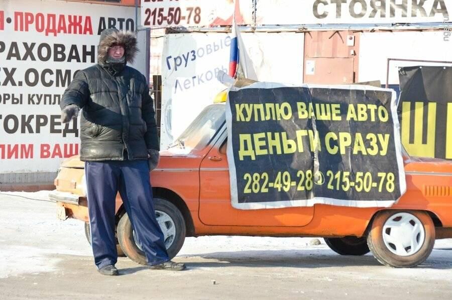 ✅ где перекупы находят дешевые машины - razbor61.su