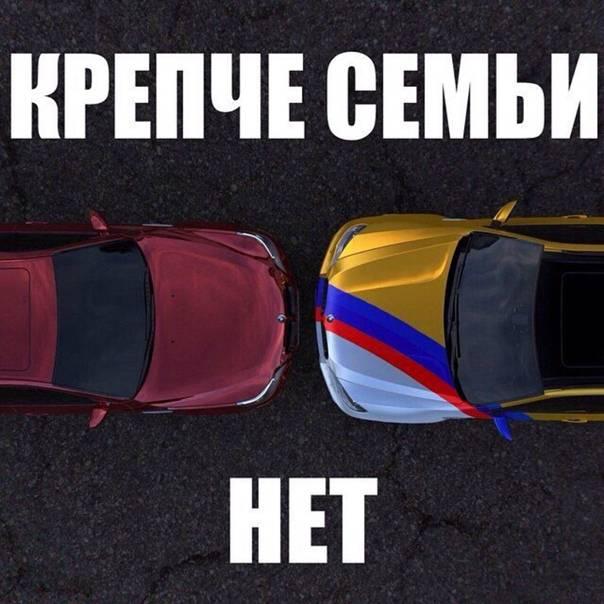 Анекдоты про русских, немцев, американцев, китайцев