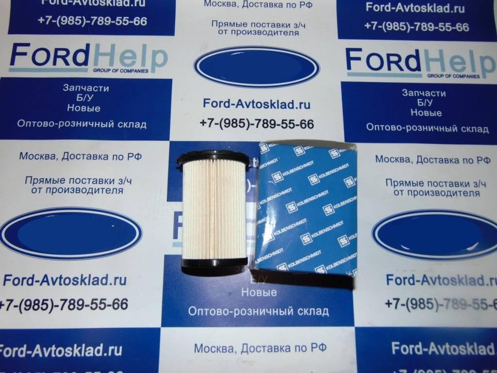 Форд фокус 2 топливный фильтр место расположения