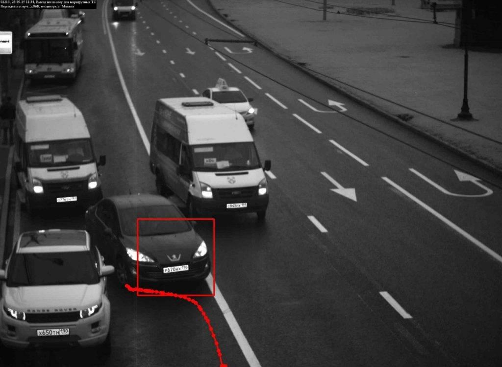 Как обжаловать штраф с камеры за скорость? бланк жалобы, порядок, сроки