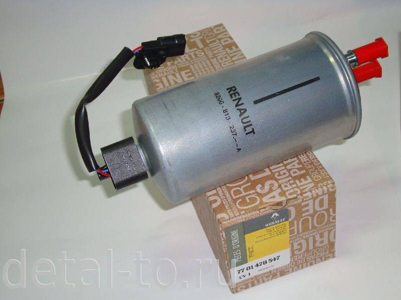 Топливный фильтр дастер дизель - замена топливного фильтра рено дастер 1.5 дизель, 1.6, 2.0 бензиновые двигателя, фото, видео - мой duster