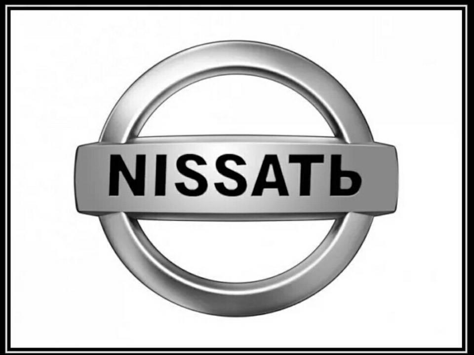 Nissan qashqai (2007-2014) - проблемы и неисправности