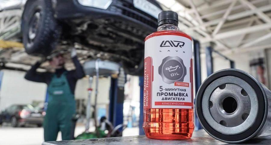 Промывать двигатель при замене масла или нет: как правильно и чем промывать двигатель при замене масла.