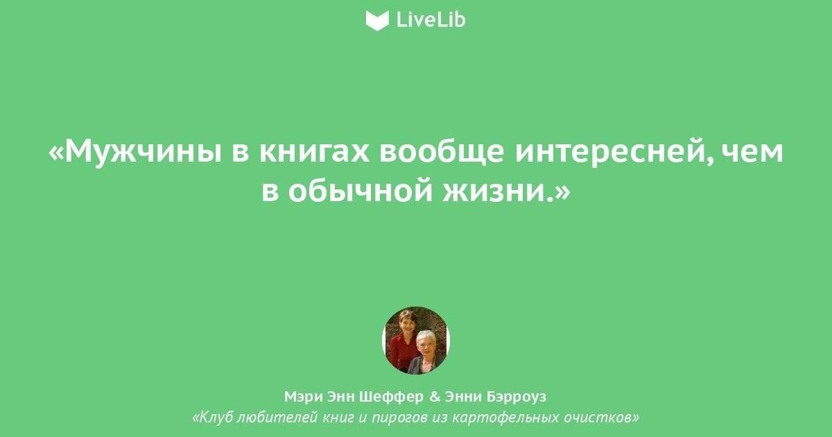 Иэн андерсон: «российский президент, как говорится, внушает...»