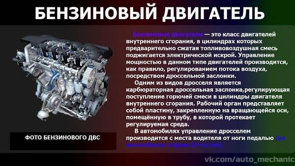 Двигатели «миллионники»: что это и нужны ли они