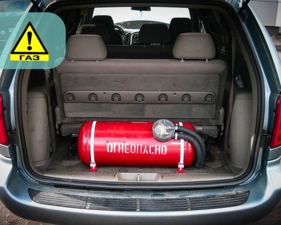 Как установить газовое оборудование на автомобиль