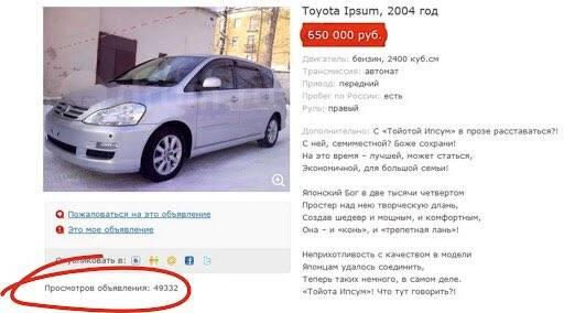 Лучшие объявления о продаже авто