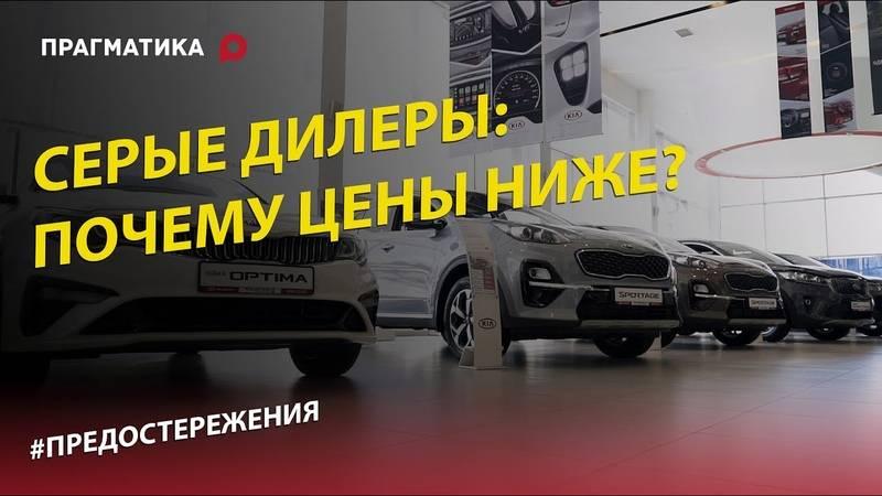 Мошенничество при покупке автомобиля: обман покупателя