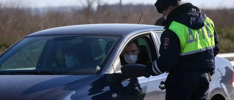 Розыск и 100 ограничений, или Какие авто проверяли россияне во время самоизоляции