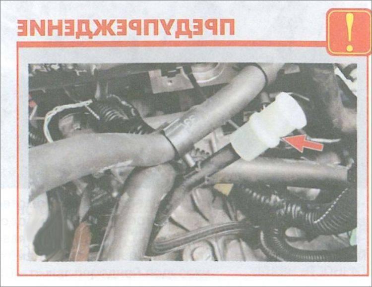 Рено логан замена термостата без слива охлаждающей жидкости — разъясняем детально