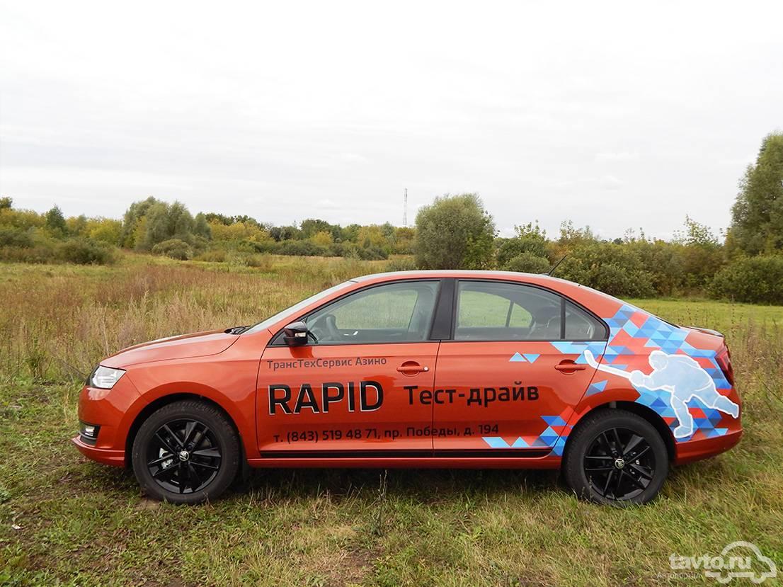 Быстро едет, дорого сшит: тест-драйв Skoda Rapid I (до рестайлинга) в комплектации Style