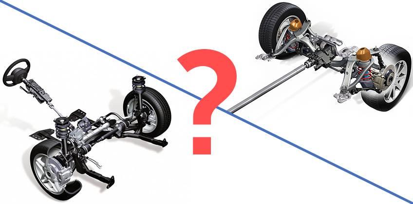 Передний или задний привод: какой лучше выбрать
