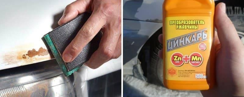 Как быстро и надолго удалить ржавчину с кузова автомобиля