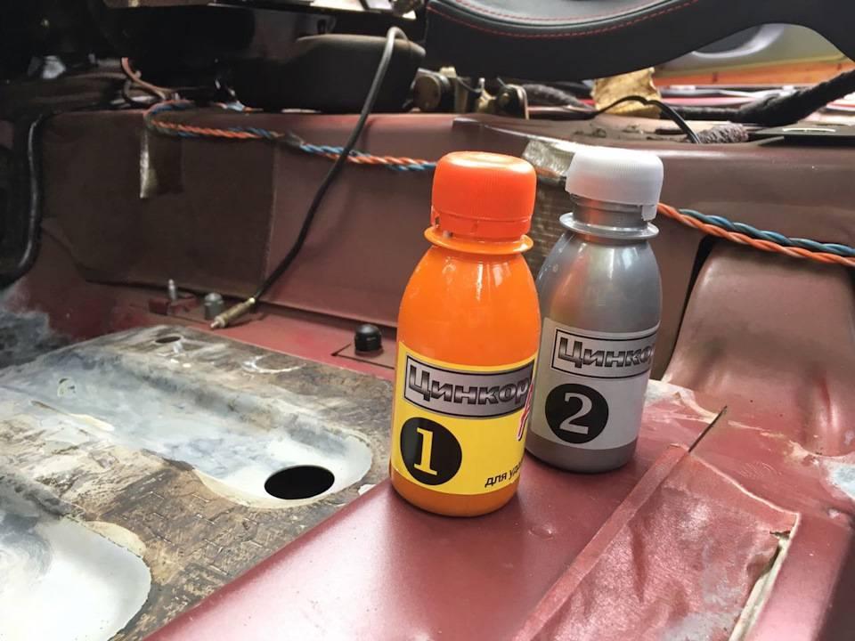 Как убрать ржавчину с кузова автомобиля своими руками: подробная инструкция