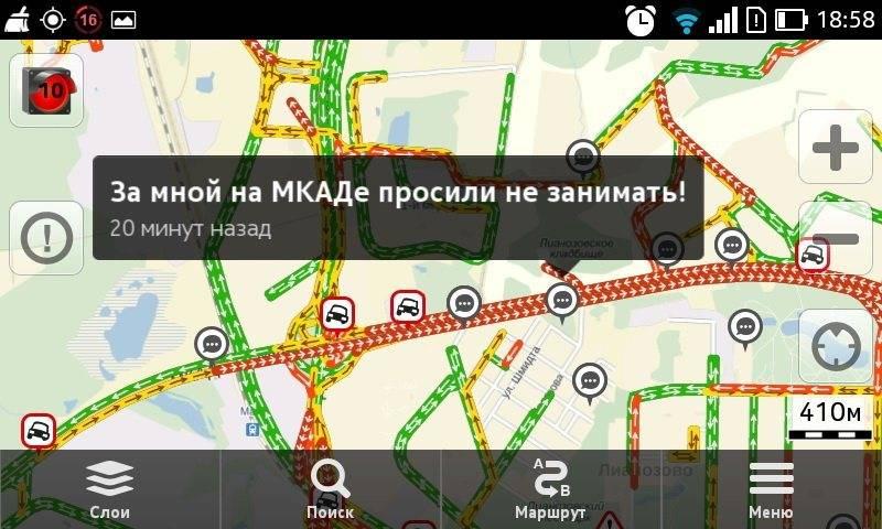 Новый конкурент «яндекс.пробок» решит проблемы с дорожным трафиком в россии
